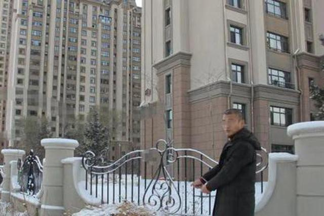 大庆一男子冒充物业持刀抢劫女房主 警方22小时将其抓获