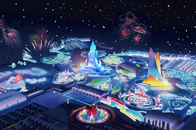 哈尔滨冰雪大世界--流光溢彩冰景奇观 美轮美奂冰雪乐园