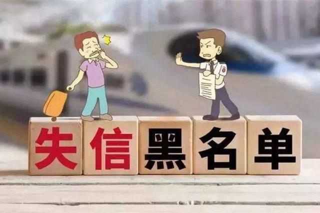 """合同纠纷劳动争议 壹彤、好来屋房地产上""""失信黑名单&qu"""
