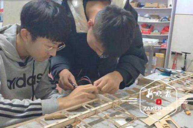 """""""玻璃房""""里的蓝天梦 哈工程航模队再获13个全国奖项"""