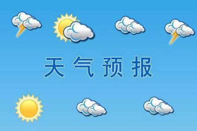 """""""小雪""""节气 哈尔滨市最高温升到7 ℃"""