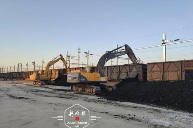 缓解供热用煤运输压力 哈尔滨新区首条铁路专用线投用