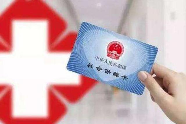 """倒排工期昼夜奋战 黑龙江省""""电子医保凭证""""上线的背"""