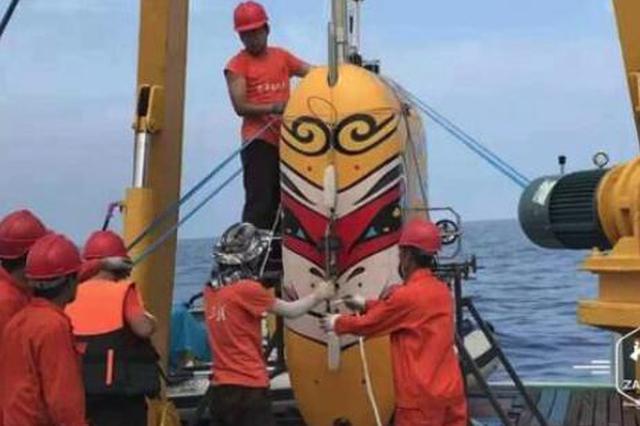 哈工程无人潜水器采回1500米深海海水 明年挑战万米