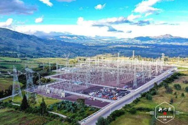 """哈企承建""""超级工程"""" 为厄瓜多尔400万人送去清洁能"""