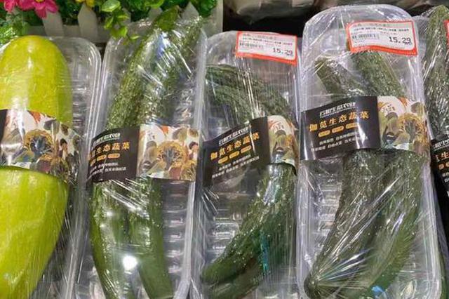 """冬菜""""新贵""""了解下 冰城黄瓜每公斤价格已涨至12元"""