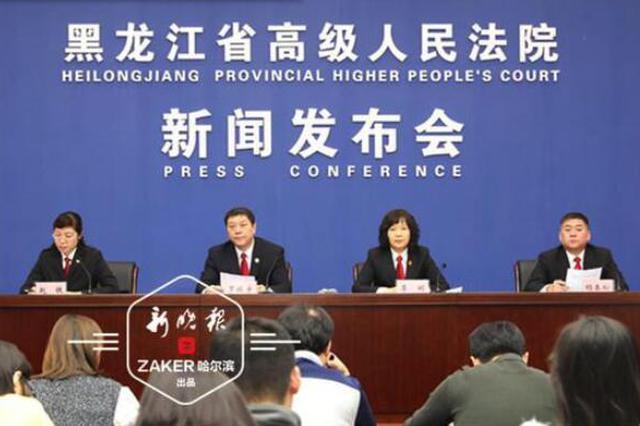 """""""黑龙江移动微法院""""俩月办理网上立案13188件"""