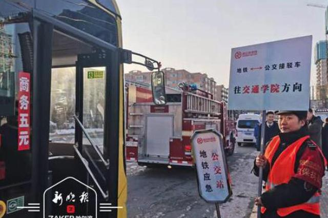 哈尔滨地铁隧道突然脱落 有乘客受伤?别担心只是演练