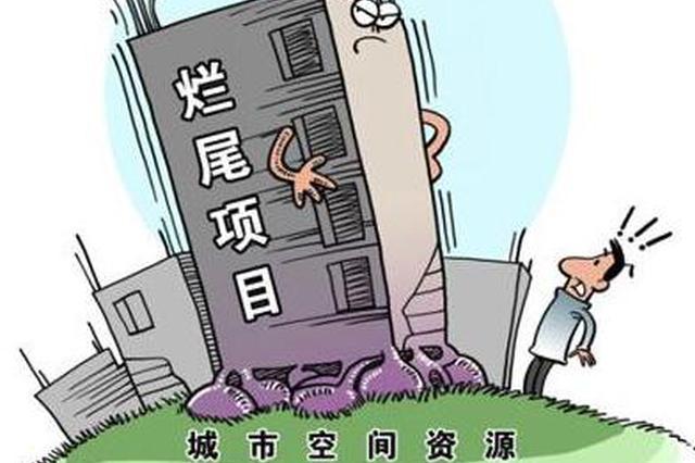 黑龙江六部门严查超资质开发、逾期未回迁安置等行为