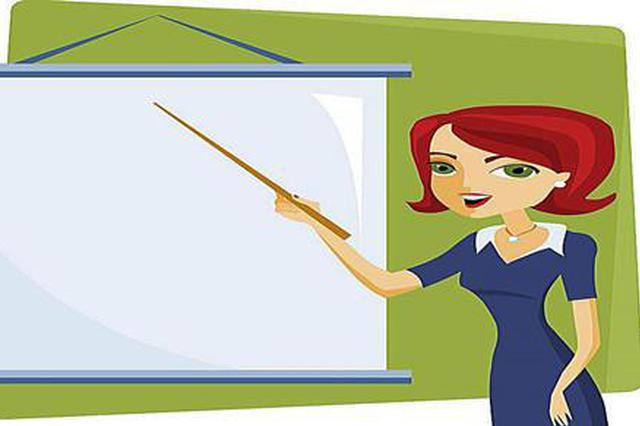 黑龙江教师资格证面试10日起报名 明年1月4-5日考试