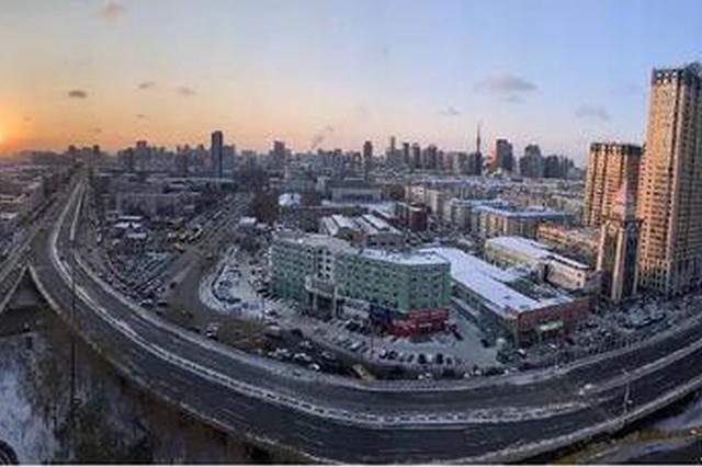 """路通了、桥畅了 冰城市民出行幸福感""""大提速"""""""