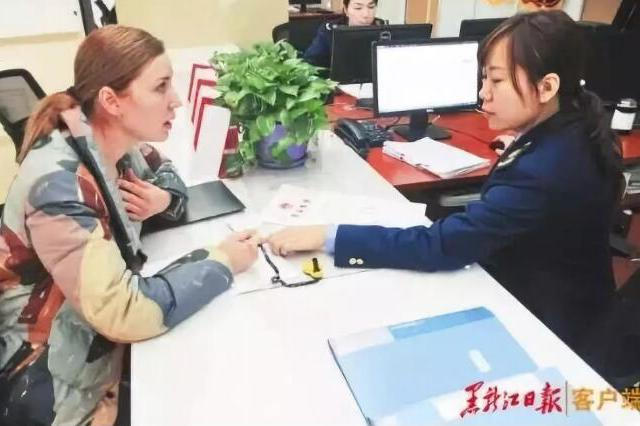 黑龙江开展领导干部体验式调研