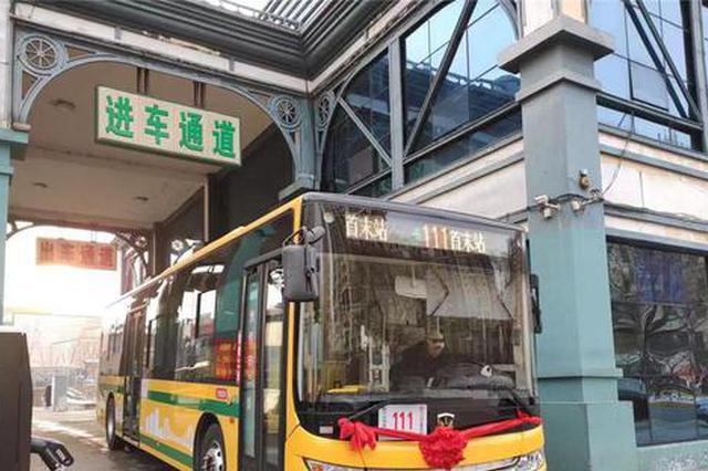 哈尔滨公交110路更换空调车 76路等4条线路调整走向