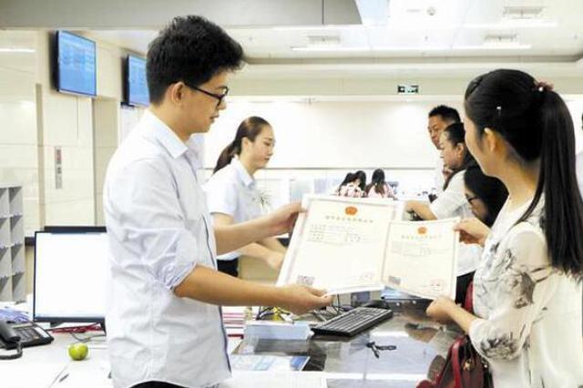 自贸区哈尔滨片区 企业申请多项审批仅一张综合许可证