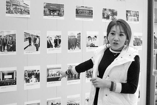 """傅广洁:从电商创业者到""""村淘""""首席讲师"""