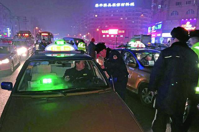 """哈市道外区多部门联合查""""黑车"""" C5驾照就敢拉客"""
