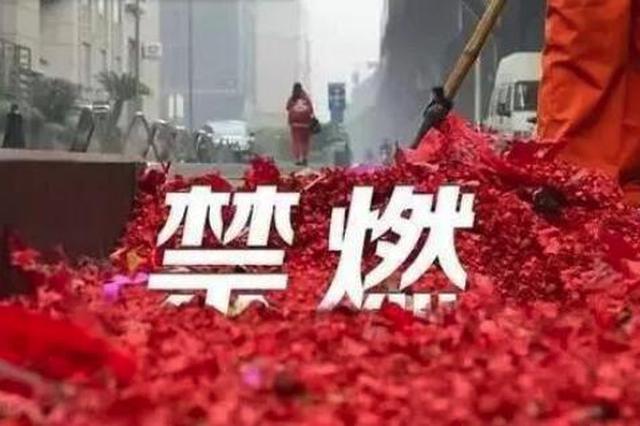 """冰城""""禁燃令""""令行禁止:收缴非法烟花爆竹1697箱"""