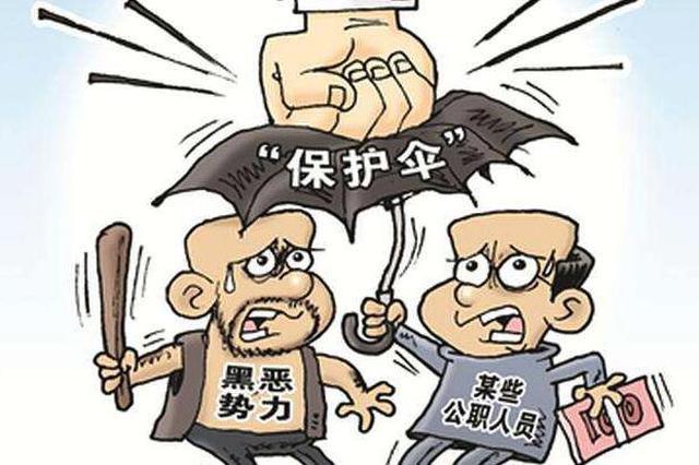 """哈尔滨市纪委监委严查""""黑出租""""及背后""""保护伞"""