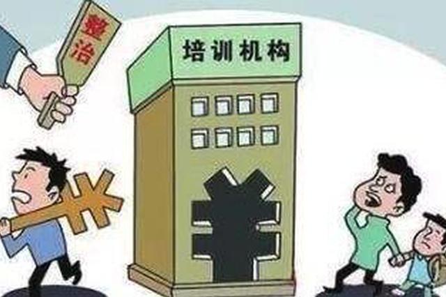 黑龙江省开展高校教育移动应用专项治理行动
