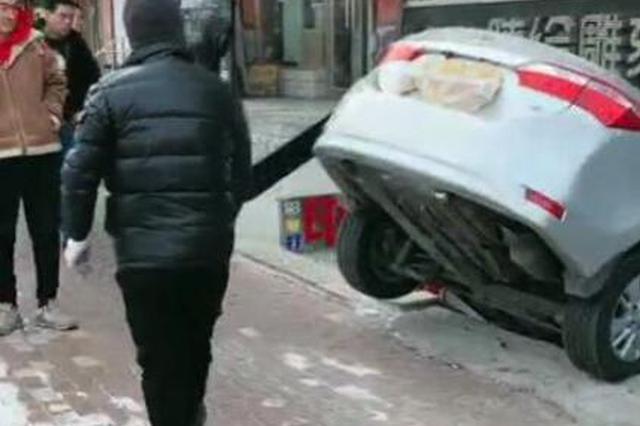 女司机错把油门当刹车扎进地下室 驾照刚拿不到仨月