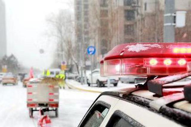 哈同高速8车连撞 机场路4车连撞 下班注意大雪路滑