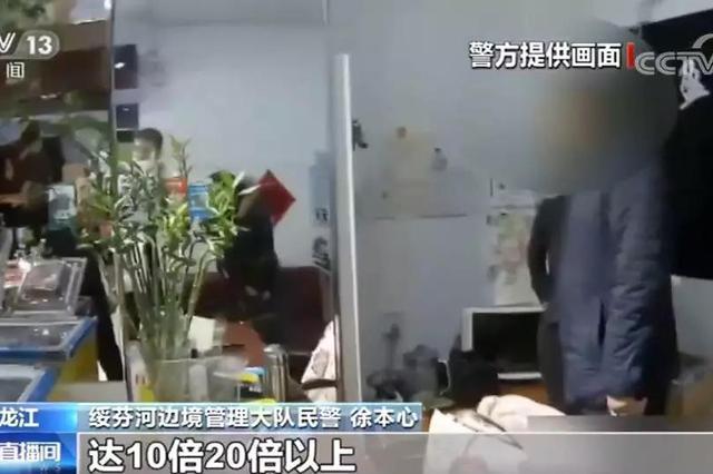 触目惊心 极速黑龙江时时彩-黑龙江时时彩官方省警方查获走私野生熊掌214只