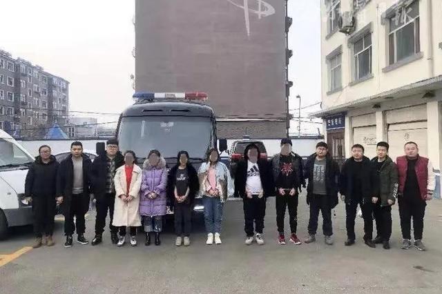 200多人被骗50多万 大庆市警方打掉一招嫖诈骗团伙