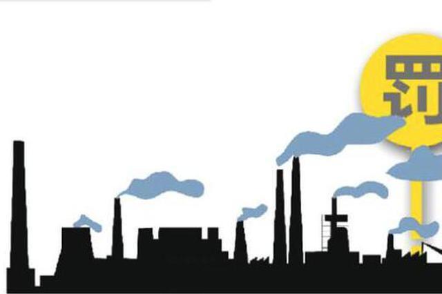擅自启用生物质锅炉 哈尔滨尚志市一供热企业被罚5.3万