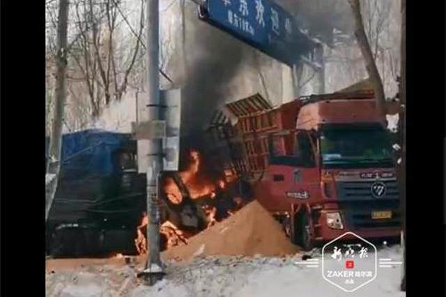 险!俩货车相撞起火 过路驾驶员救出被困女子