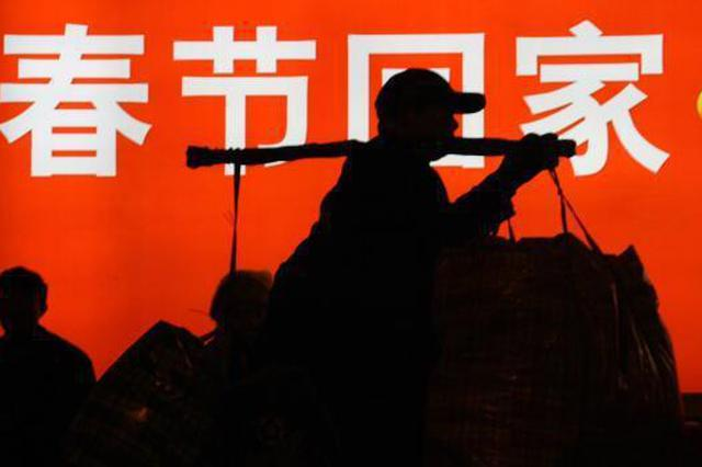 春节前拥堵火车站哈尔滨全国排第七 幸好高速不堵