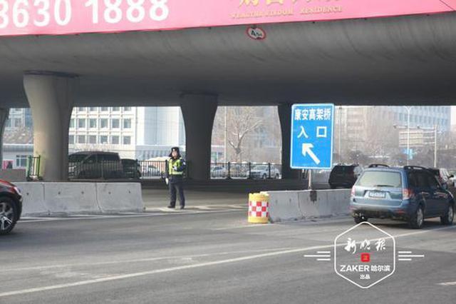 哈尔滨市治堵和兴路 二环、和兴路9日起6大通行改变