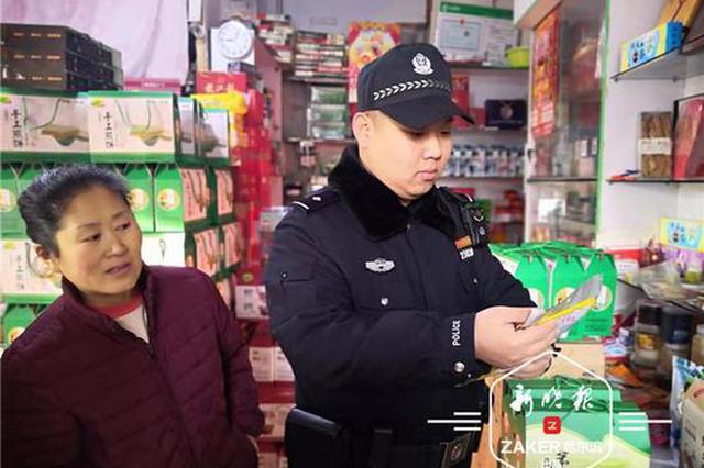 阿城节前突击检查山货市场 86家商店均未发现销售野生动物行为