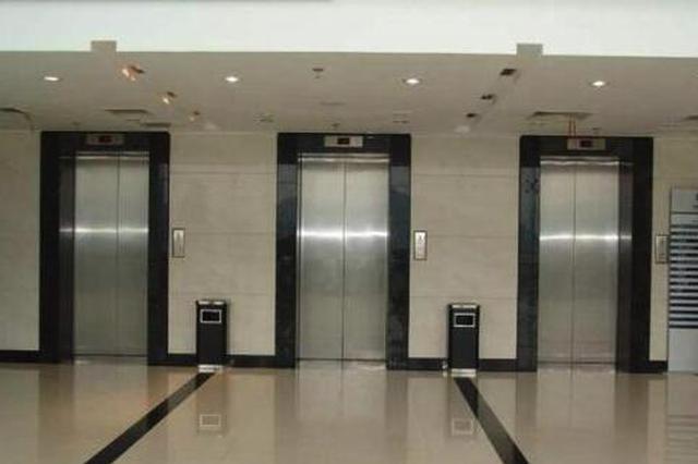 哈市给三无和重大事故隐患电梯建档 完成整改才可销号