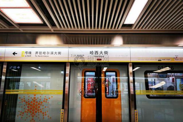 哈尔滨市七大举措建设国家公交都市建设示范工程