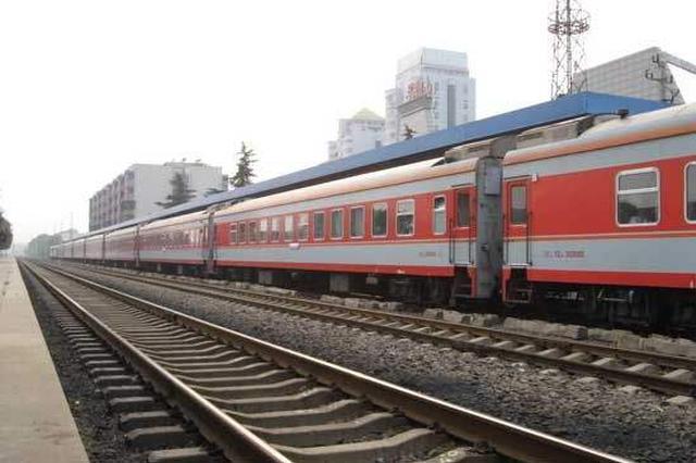 哈尔滨加开多趟哈佳铁路临客 北京深圳回哈票价高
