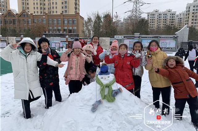 冬冰夏滑冰雪体育课全覆盖 冰城校园冰雪体育热火朝天