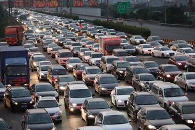 春节高速预测:节前16日出现高峰 节中初六最拥堵