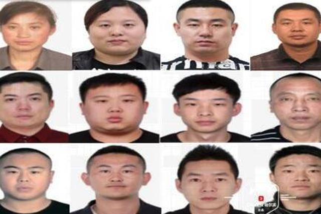 组织卖淫抢劫 哈市警方征集庞耀超恶势力团伙犯罪线索