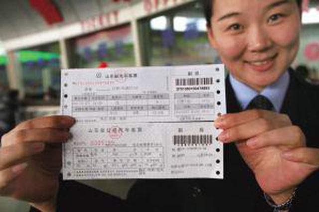 已购长途客票 想改行程怎么办?退票攻略来啦