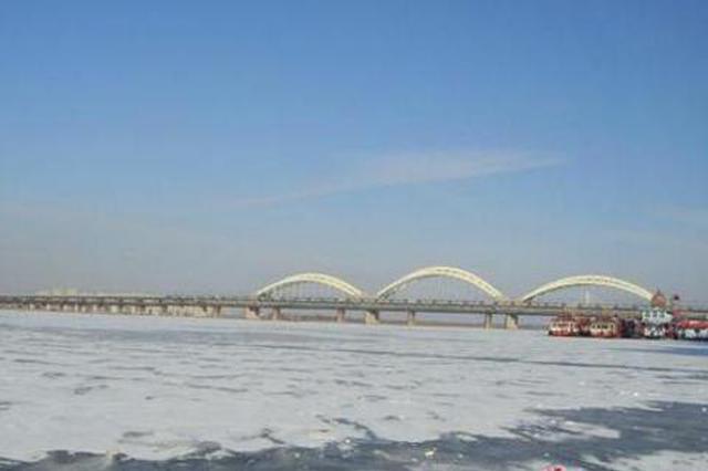 松花江沿江所有车辆入口将封闭 强入冰面者将受罚