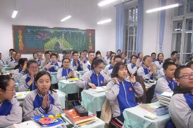 """哈尔滨:今年消除""""大班额""""""""大校额"""""""