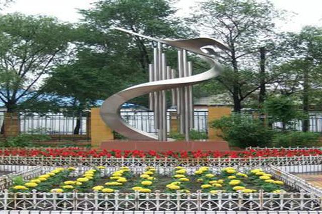24中拟新址建校舍 哈尔滨师范附小拟建总校白家堡校部