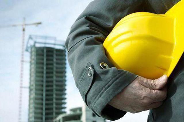 拖欠73名工人31.3万元 又有两家欠薪建筑企业被通报