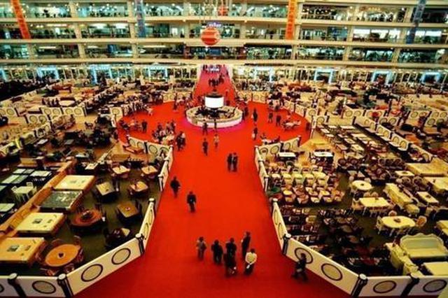 黑龙江121家企业组团参展广交会 重点展示建材家具食品