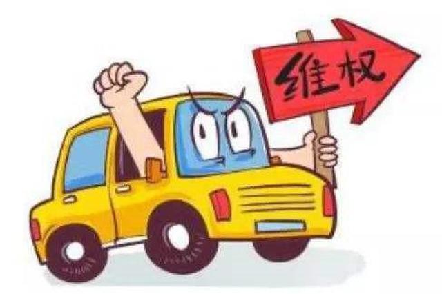 """黑龙江省文旅厅发春节旅游提示 小心""""旅游赠券""""陷阱"""