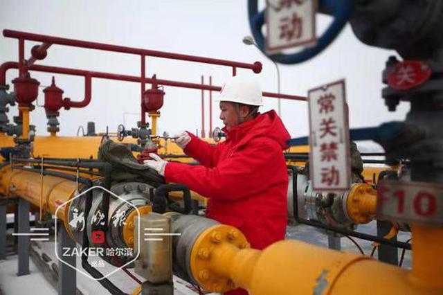 哈尔滨市170余万户已用上俄气 每日供应25至30万m 3