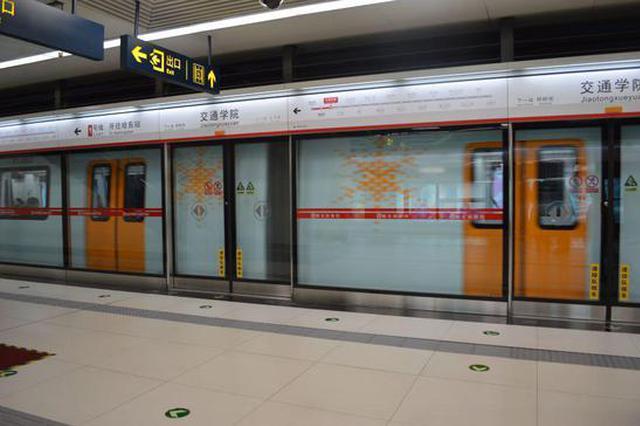 腊月二十九、除夕哈尔滨地铁末车延后1小时至22时30分
