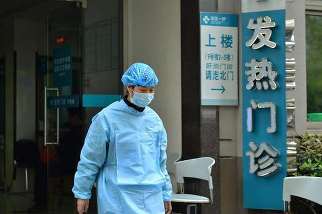 权威发布 哈尔滨市卫健委公示62家发热门诊