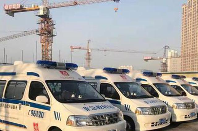 哈尔滨96120非医疗急救转运车来啦!首批30台已上线