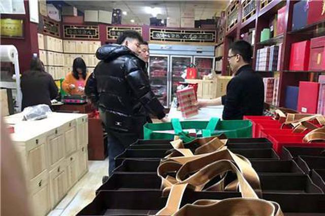 """""""年宵""""茶老味道受追捧 亲民价茶叶部分已卖脱销"""